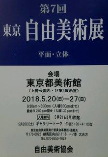 IMG_20180511_144603.JPG
